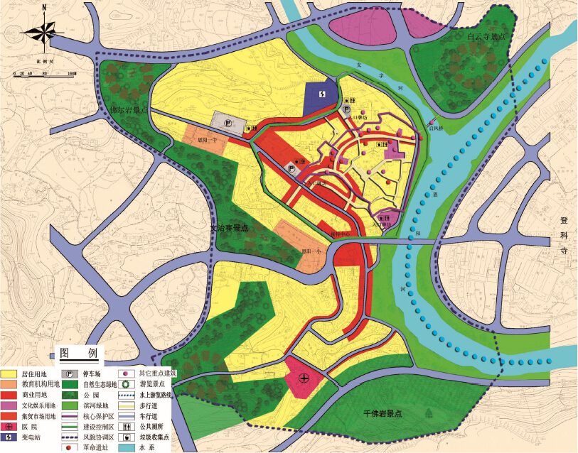 Protection plan of Enyang Ancient Town,  Bazhong City, Sichuan Province