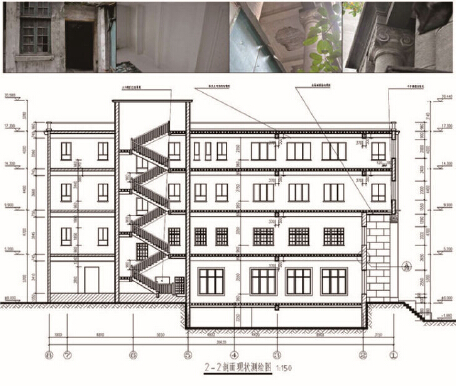 Design of Cultural Relic Survey and  Building Restoration of Original Chuankang  Commercial Bank, Datong Street,  Yuzhong District, Chongqing