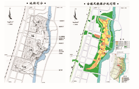 Protection Plan of Longtan Ancient Town,  Youyang County, Chongqing