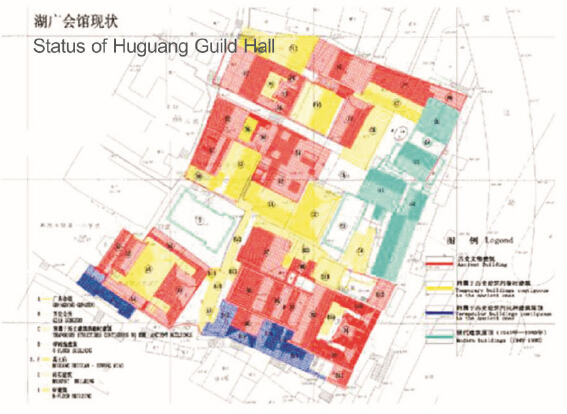 Research of Protective Restoration Project of Ancient  Building - Huguang Guild Hall of Chongqing