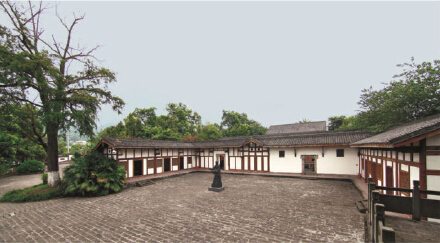 Restoration Design of Former Residence of  Mr. Guo Moruo, Chongqing